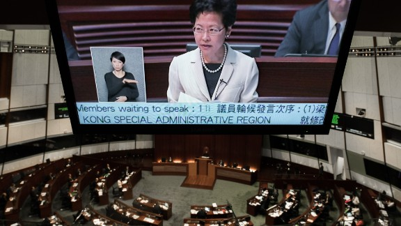 """Chief Secretary Carrie Lam told the legislature she was """"sad"""" and """"disappointed"""" at the vote"""