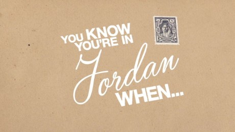 you know you are in jordan orig _00000000