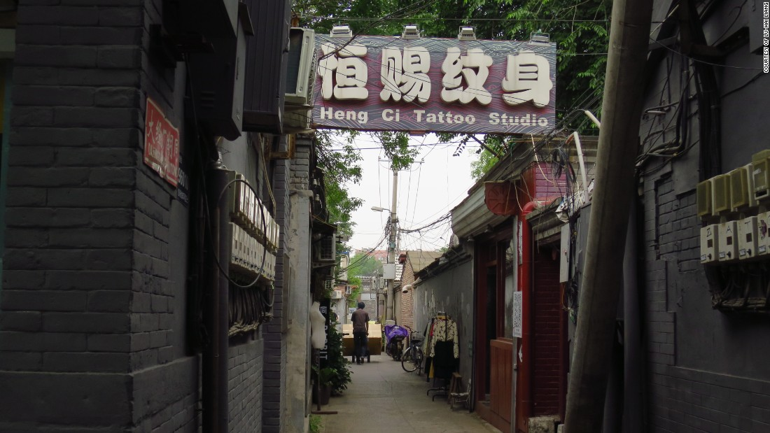 A tattoo parlor in a traditional hutong in Beijing.