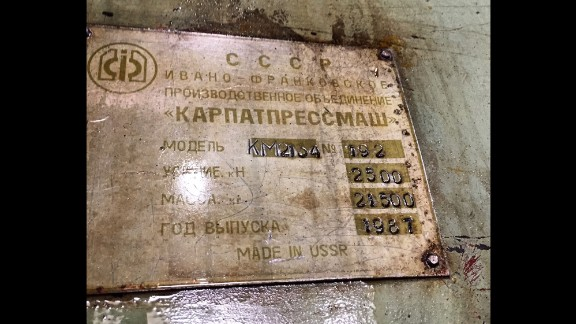 The Modern Technic auto parts factory still uses equipment made in the Soviet Union because sanctions make it difficult to get new machinery.