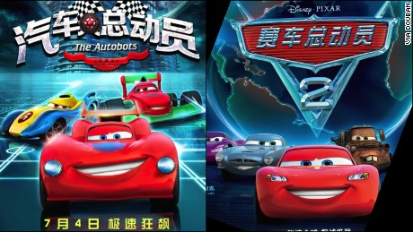 "Poster for ""The Autobots,"" (L) next to the Chinese-language movie poster for Pixar's ""Cars 2."""