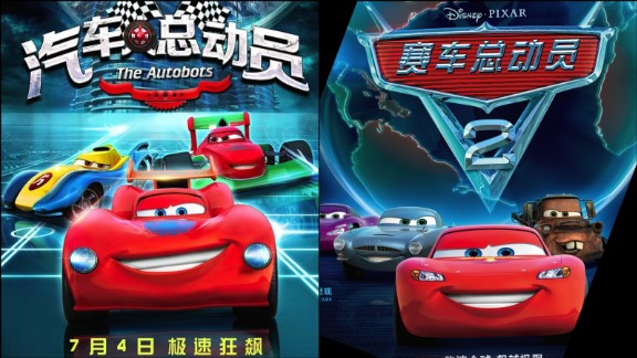 "The Chinese movie poster for ""The Autobots,"" left, and the Chinese-language movie poster for Pixar's ""Cars 2."""