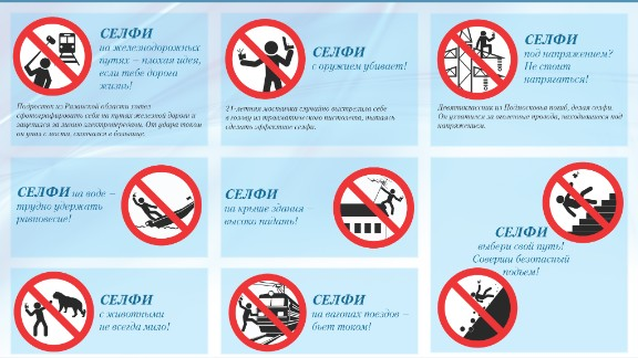 A page from the Russia's Interior Ministry brochure