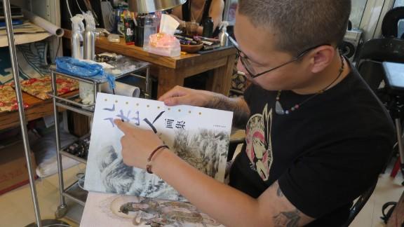 Da Hua shows some of his influences.