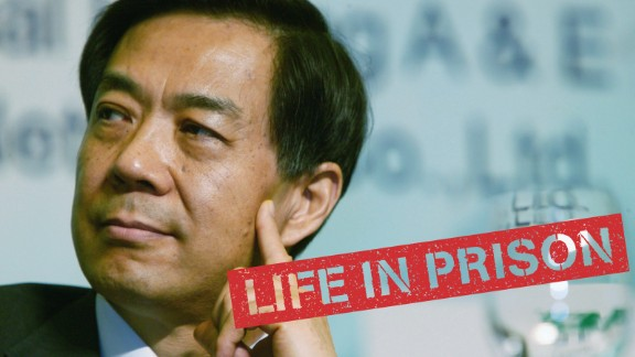 Once a rising star of the Chinese Communist Party, Bo Xilai fell from power in an explosive scandal involving murder, betrayal and financial skullduggery. Bo pleaded not guilty and challenged the prosecution