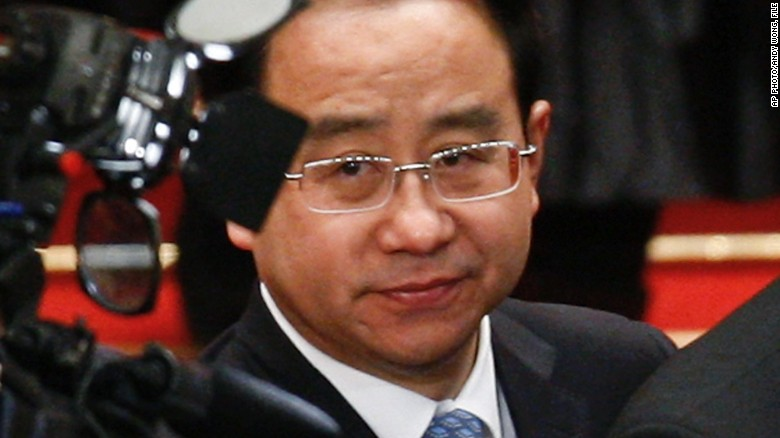 Former Chinese presidential aide arrested