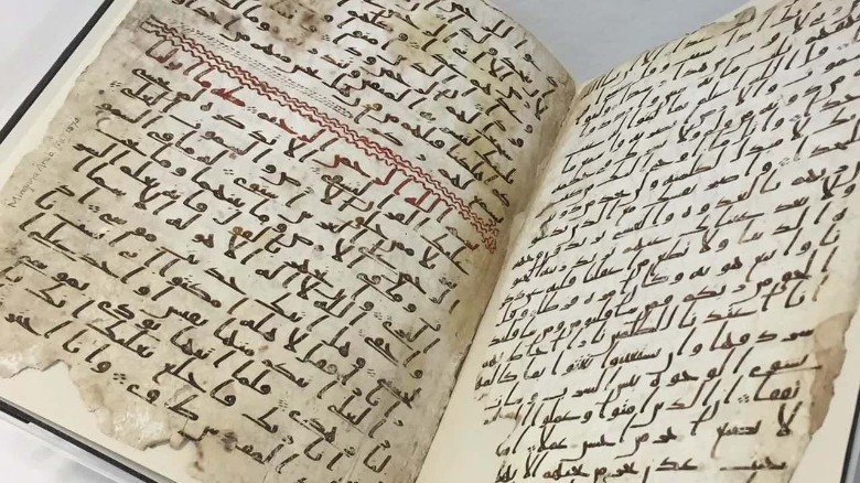 Oldest Quran Manuscript Found ORIG_00002301