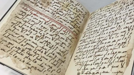 Oldest Quran Manuscript Found ORIG_00002301.jpg