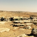 Susiya West Bank