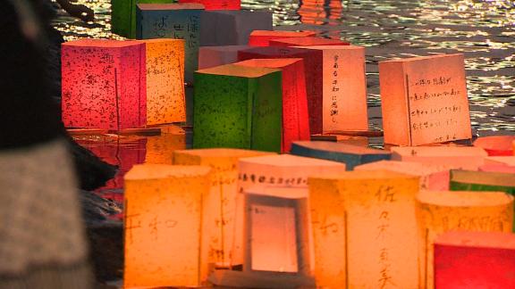 japan Hiroshima anniversary watson pkg_00022025.jpg