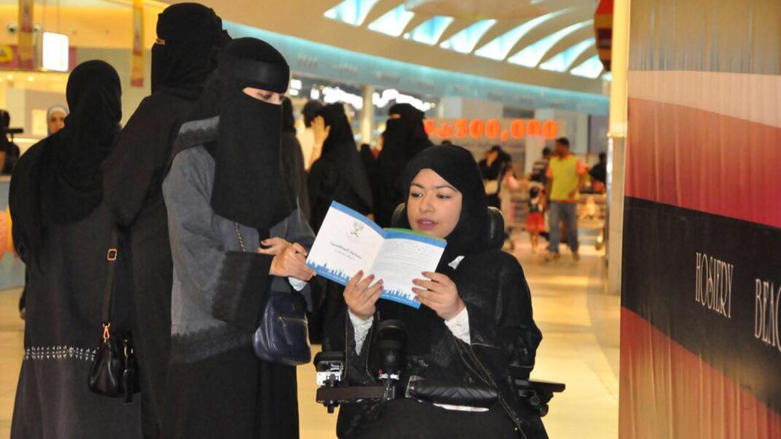 saudi arabian girl nude