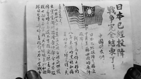 A photo of the leaflets declaring the Japanese surrender that were air dropped over occupied areas of China.