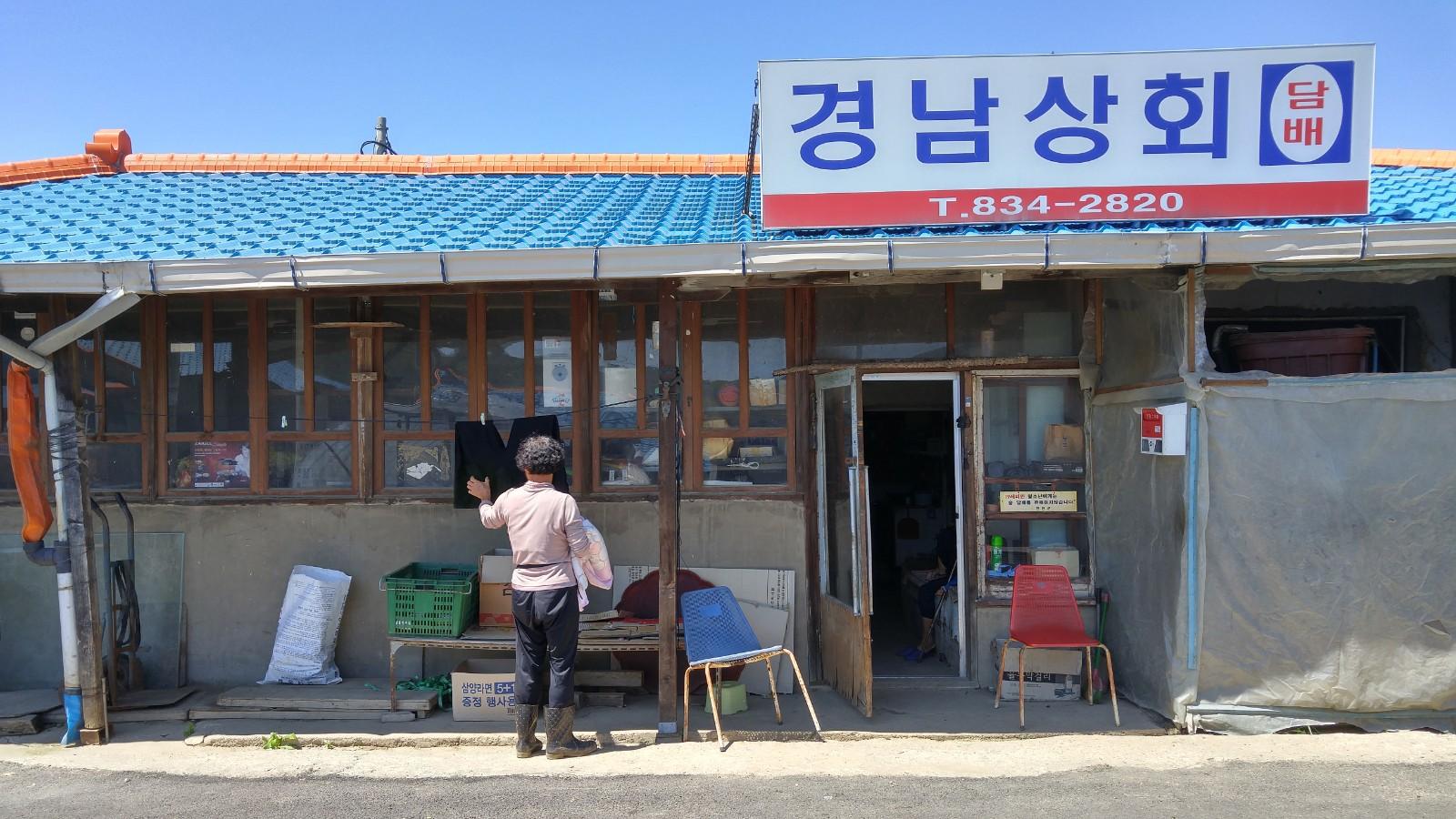 Tired of conflict  Life near the Korean DMZ - CNN d5d768200