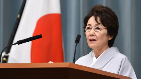 Eriko Yamatani denied ties to a right-wing group known for its hate speech.