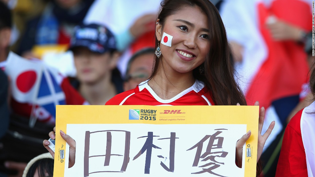 A Japan fan looks on during the 2015 Rugby World Cup Pool B match.