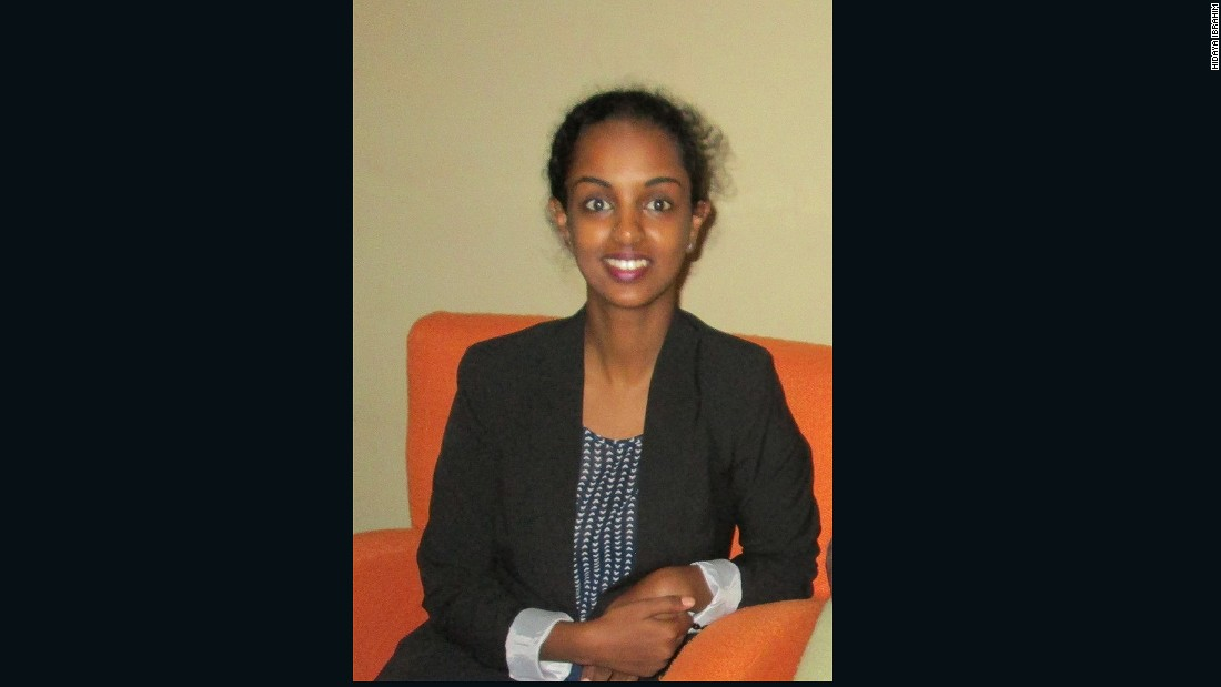 Concerned by high drop-out rates and underperformance in Ethiopia's school system, Hidaya Ibrahim founded the Qine Association for Promoting Education Quality in 2013. QAPEQ brings together government, private education institutions and students to discuss educational development.
