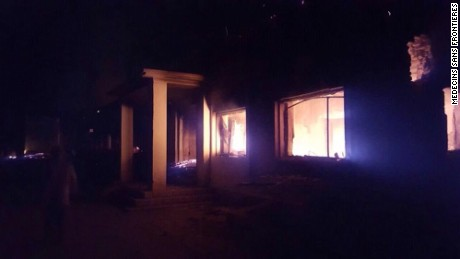 Doctors Without Borders hospital attacked in Afghanistan