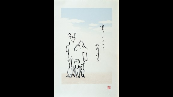 """Another <a href=""""http://johnlennonartworks.com/collections/real-love-the-drawings-for-sean/"""" target=""""_blank"""" target=""""_blank"""">family sketch</a> from the late '70s. """"John was a great daddy,"""" Yoko recalled. """"He tried to do everything so right."""""""