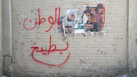 """""""Homeland is a sham"""" this graffiti reads. The literal translation of sham in this case is watermelon -- often used in Arabic to indicate something is not to be taken seriously."""
