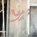homeland graffiti7