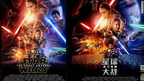 Chinese poster for 'Star Wars' stirs controversy