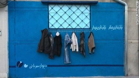 """Walls of kindness,"" where clothes are donated to those in need, have become popular across Iran."