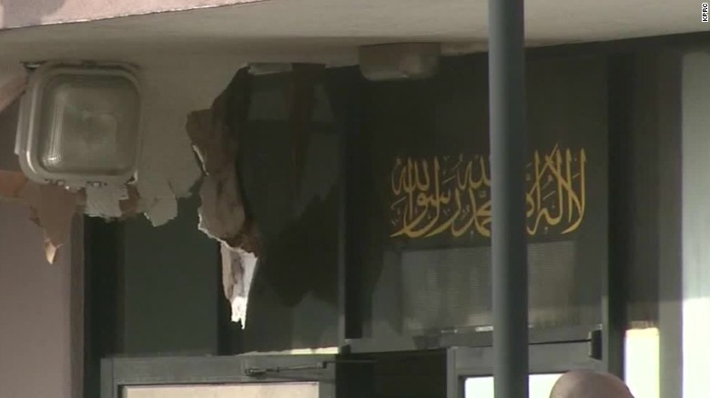 ATF: Houston mosque fire 'appears suspicious'
