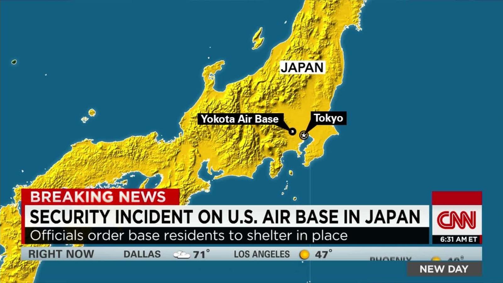 Картинки по запросу Yokota airbase