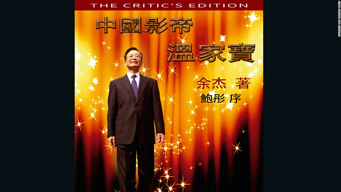 """China's Best Actor: Wen Jiabao"" is a critique of the former Chinese premier published in Hong Kong but in mainland China. Author Yu Jie was briefly detained by Chinese police in July 2010, a few months before the publication of this book. He now lives in exile in the United States."