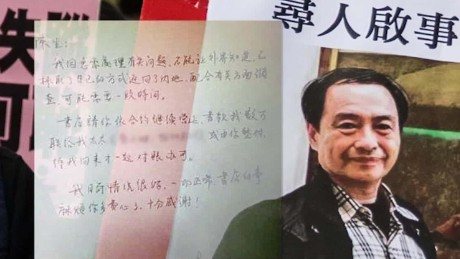 china bookseller vanishes dnt holmes_00000420