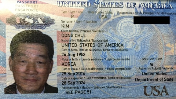 A copy of Kim Dong Chul's passport provided by North Korea.
