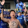 Drogba supporters China football