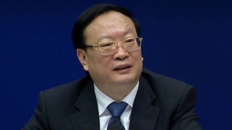 top chinese officials investigated dnt walker qmb_00000207