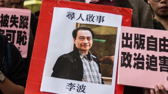 "Gui Minhai's business partner, Lee Bo was last seen on December 30 near his company's warehouse in Hong Kong. Hong Kong police have since confirmed he is in mainland China. Lee's disappearance sparked demonstrations in Hong Kong, where protestors believe his arrest was a violation of the former colony's autonomy. Lee and Gui's supporters say Mighty Current was working on a book about the love affairs of Chinese President Xi Jinping. UK authorities say they are ""deeply concerned"" about the possible detention of Lee, a British passport holder, and his colleagues."
