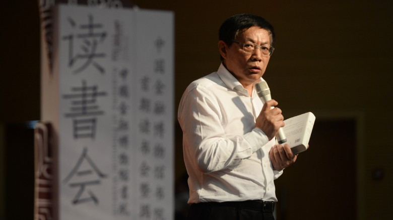 Ren Zhiqiang, a former real estate tycoon and outspoken government critic.