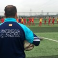 Evergrande Football School 7