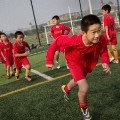 Evergrande Football School 10