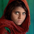 afghan girl 80s moments RESTRICTED