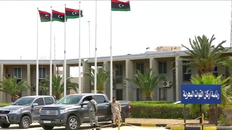 The National Salvation Government in Libya steps down