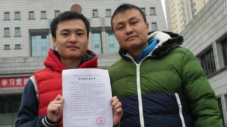 Chinese court dismisses same-sex marriage lawsuit
