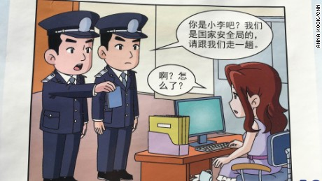 "Man in uniform: ""Are you Xiao Li? We are from the State Administration of National Security, please come with us. Xiao Li: What? What's going on?"