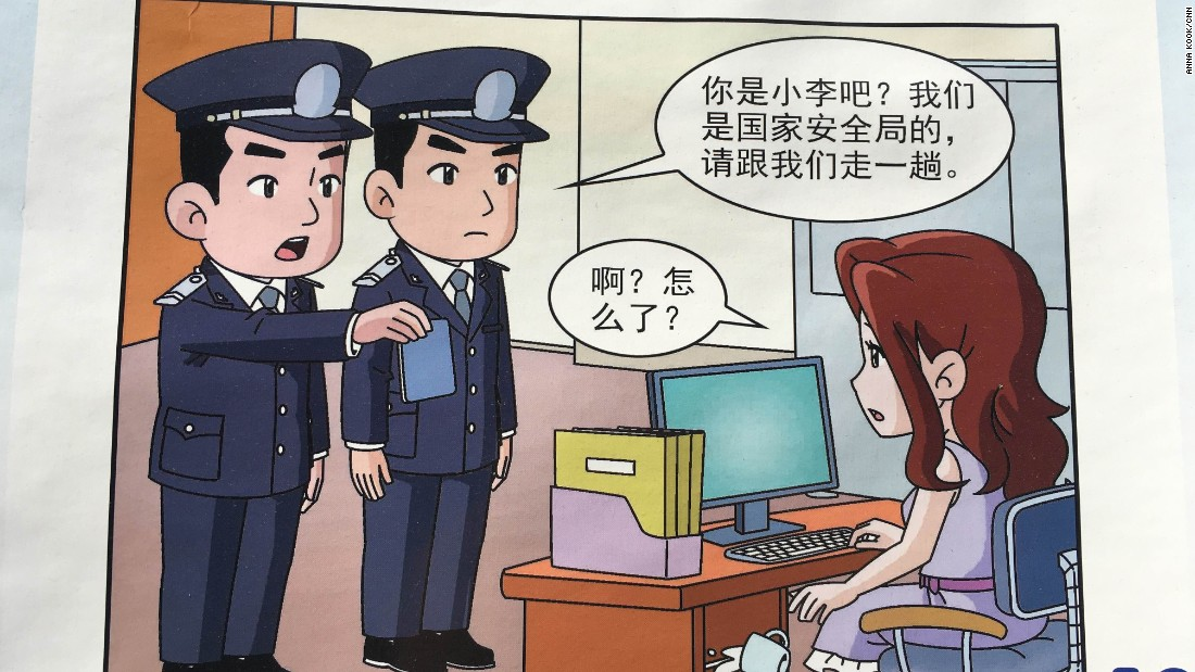 POLICEMAN: Are you Xiao Li? We are from the State Administration of National Security, please come with us. <br />XIAO LI: What? What's going on?