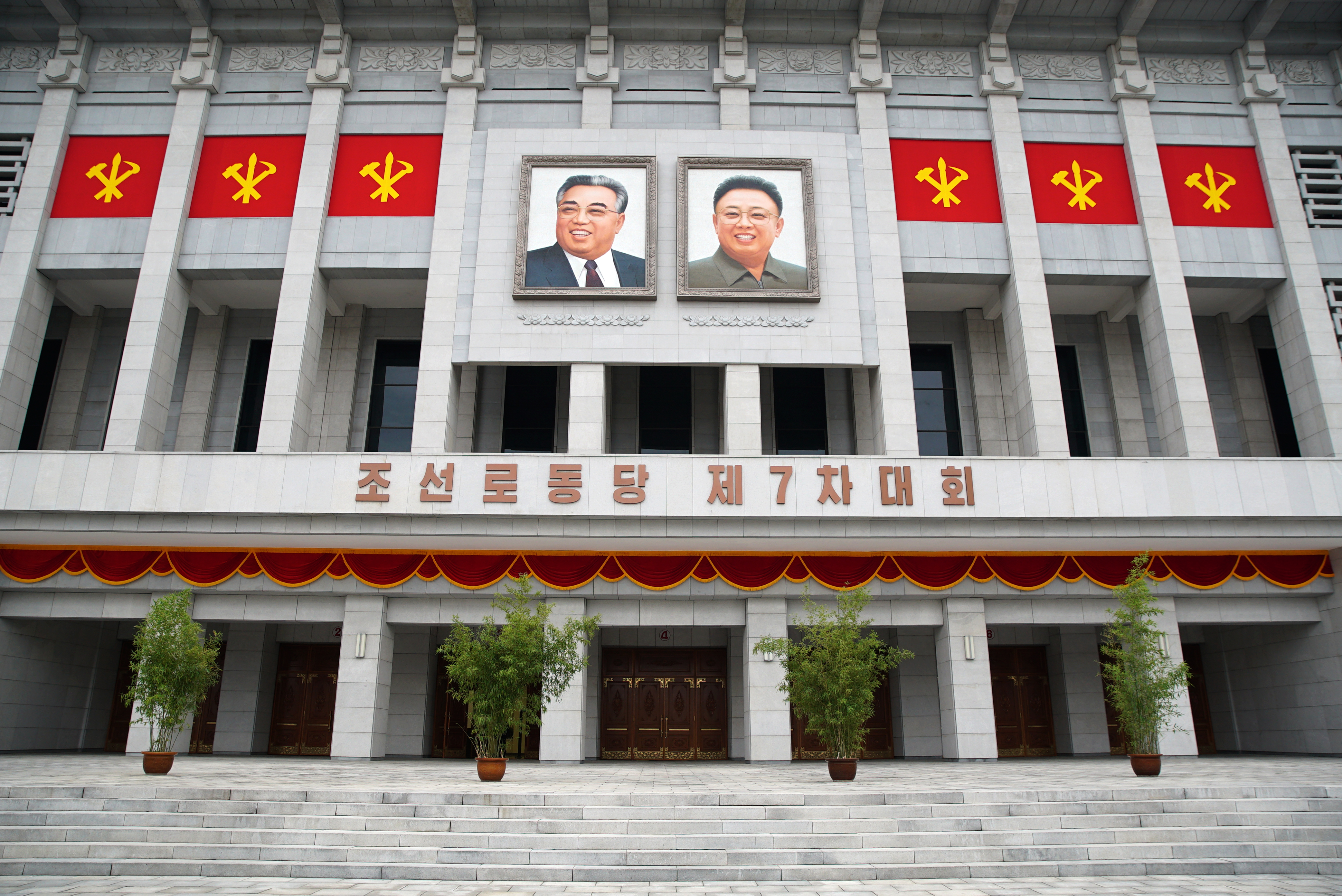 North Korea Holds First Workers Party Congress In 36 Years