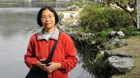 A recent photo of Yu Xiangzhen