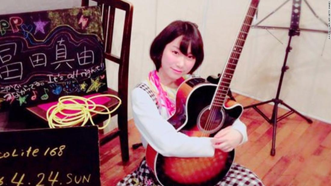 Japanese pop star Mayu Tomita sues government for inaction over stalker who stabbed her