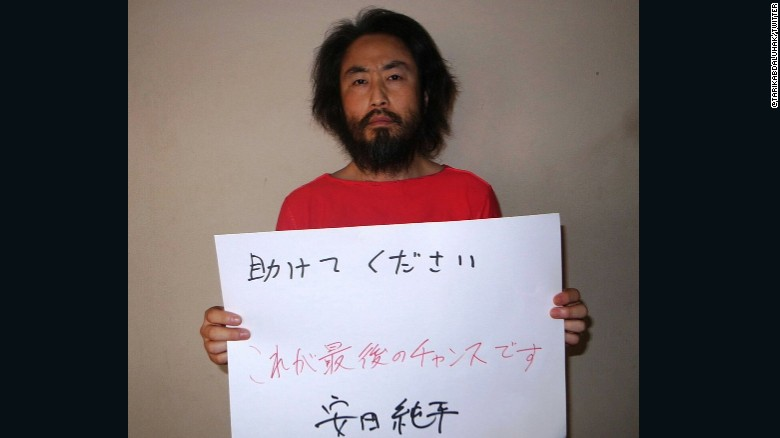 Japanese journalist Jumpei Yasuda, believed to be held as a hostage by al Nusra front, seen in a photo released online on May 29, 2016.