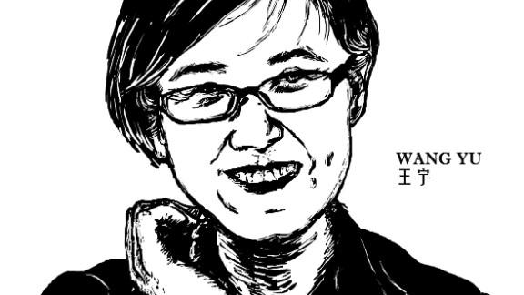 A portrait of Chinese lawyer Wang Yu by artist Badiucao.
