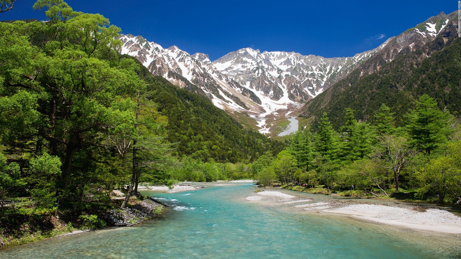 Japan Marks Its First Mountain Day In 2016