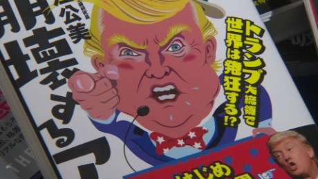 Japan watches final US presidential debate