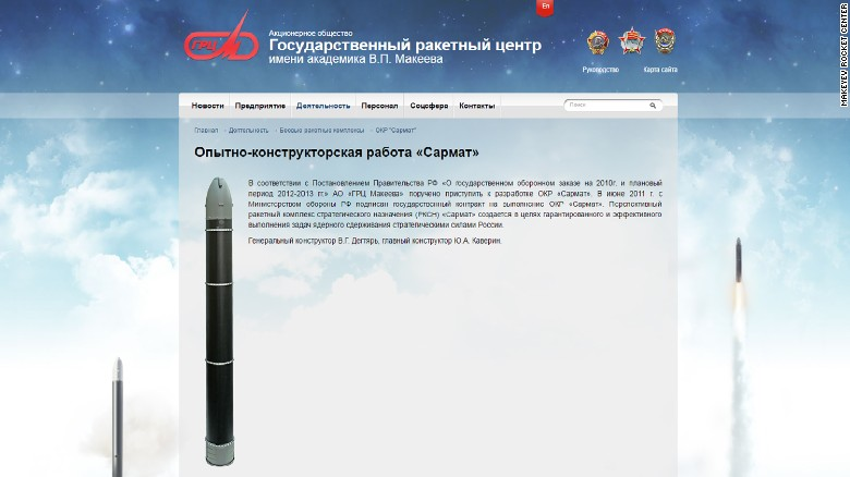 First photos of Russia's 'Satan 2' missile released